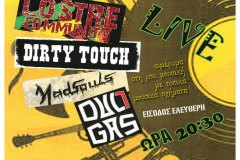 Dull Gas Rock Band Live at 1st West Fest Festival Poster